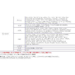 汎用 ハブリング 4枚セット73-56mm HUB Ring|dko|05