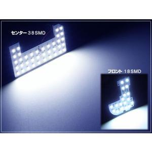 LEDルームランプセット N BOX N BOXカスタム LEDルームランプセット白  5箇所|dko|02