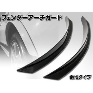 車輌全幅が車検証記載の寸法に対し+20mm以内(片側+10mm)を超えると構造変更が必要となります。...