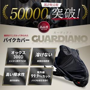 バイクカバー 防水 耐熱  3l 溶けない 厚手 ネイキッド大型 アメリカン中型 シームテープ 防水|dko|02