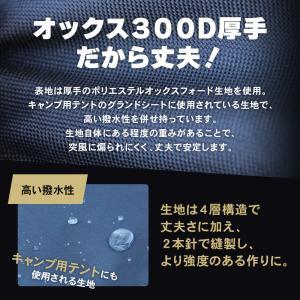 バイクカバー 防水 耐熱  3l 溶けない 厚手 ネイキッド大型 アメリカン中型 シームテープ 防水|dko|05