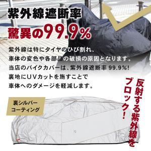 バイクカバー 防水 耐熱  3l 溶けない 厚手 ネイキッド大型 アメリカン中型 シームテープ 防水|dko|06