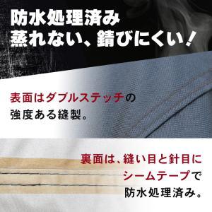 バイクカバー 防水 耐熱  3l 溶けない 厚手 ネイキッド大型 アメリカン中型 シームテープ 防水|dko|07