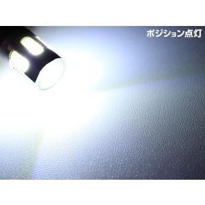 LEDウインカーポジションキット T20 面発光ツインカラー プロジェクターレンズ搭載 【白/橙】 prv|dko|03