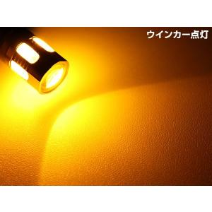 LEDウインカーポジションキット T20 面発光ツインカラー プロジェクターレンズ搭載 【白/橙】 prv|dko|04