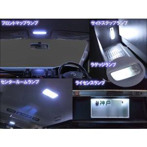 ハイエース 200系 4型 LEDルームランプ 光量UP 3chip SMD 9点(フロント リアドーム ラゲッジ サイドステップ ライセンス)ハイエース ルームランプ|dko|03