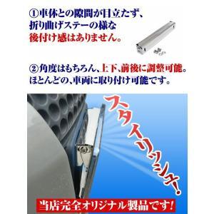 ナンバーステー ナンバープレート 角度調整 高さ調整 可能上から見ても隙間ができない!XP-304|dko|03