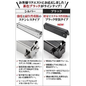 ナンバーステー ナンバープレート 角度調整 高さ調整 可能上から見ても隙間ができない!XP-304|dko|04
