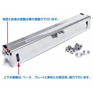 ナンバーステー ナンバープレート 角度調整 高さ調整 可能上から見ても隙間ができない!XP-304|dko|06
