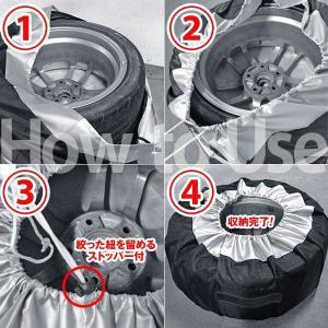 タイヤカバー タイヤ ホイール 収納 に便利!Lサイズφ75cm×30cm迄 4pset オックス300D生地|dko|02