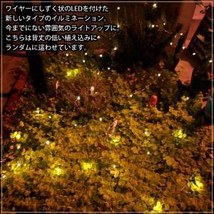 クリスマスイルミネーション LEDソーラーライト 充電式 ジュエリーライト 電球色 100球 LEDイルミネーション dko 03