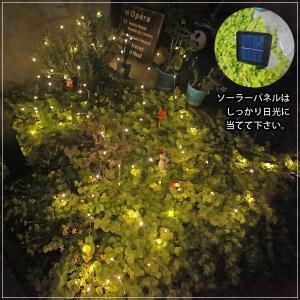 クリスマスイルミネーション LEDソーラーライト 充電式 ジュエリーライト 電球色 100球 LEDイルミネーション dko 04