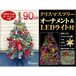 クリスマスツリー 90cm お得な イルミネーション オーナメント付 高級クリスマスツリー ドイツトウヒツリー ヌードツリーとしても|dko