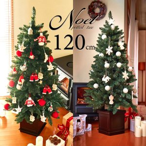 10月下旬入荷予約 クリスマスツリー 120cm クラシックタイプ ポットツリー 木製オーナメント LEDイルミネーション付|dko