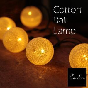 コットンボール ライト LED イルミネーション 室内用 AC コンセント クリスマス オーナメント スイッチ付き