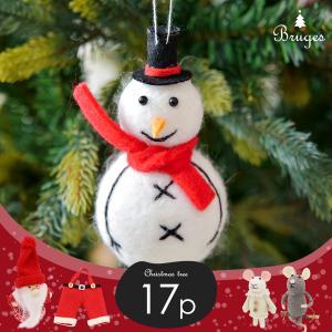 クリスマスツリー オーナメント セット 赤 レッド 18個 おしゃれ フェルト  かわいい ナチュラ...