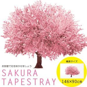 桜 さくら タペストリー 壁掛け 1枚 単品売り 146cm...