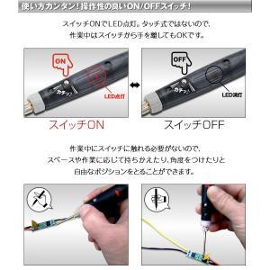 ハンダごて USB どこでもハンダごて USB電源コード 保護キャップ スタンドプレート付属 工具 (ゆうパケット送料無料)|dko|06