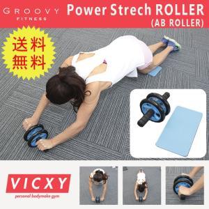 腹筋ローラー 2輪 マット付き アブローラー アブホイール 筋力トレーニング|dko