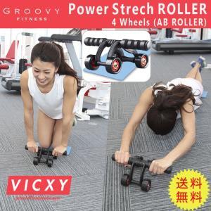 腹筋ローラー 4輪 マット付き アブローラー アブホイール 筋力トレーニング|dko
