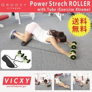 腹筋ローラー チューブ パッド付 緑 エクササイズエクストリーム 筋力トレーニング 筋トレ|dko