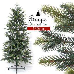 クリスマスツリー 150cm 樅 クリスマス 北欧 オーナメントなし おしゃれ ブルージュ ヌードツリー|dko