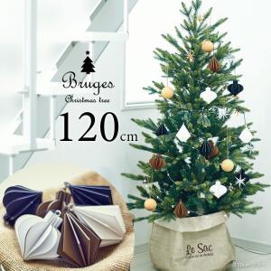 クリスマスツリー 120cm 樅 北欧  おしゃれ モダンウッド オーナメンセット 白黒茶【ブルージ...