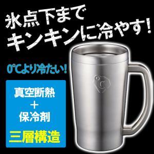 ON℃ZONE(オンドゾーン) フリージング ...の関連商品2