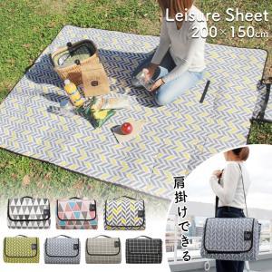 レジャーシート 大きい 厚手 アルミ裏地 運動会 保温性バツグン!大型サイズ 2m×2m 小さくたためて枕にもなる