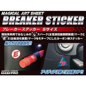 ハセ・プロ ブレーカーステッカー Sサイズ ※お取り寄せ|dko