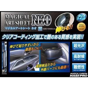 ハセ・プロ マジカルアートシートNEO Mサイズ  H300×W450mm ※お取り寄せ|dko