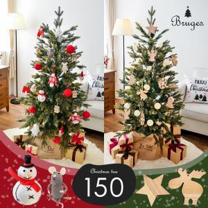 10月下旬入荷予約 クリスマスツリー 150cm ブルージュ クリスマス 北欧  クラシックタイプ 高級クリスマスツリー  ナチュラルなオーナメント付|dko
