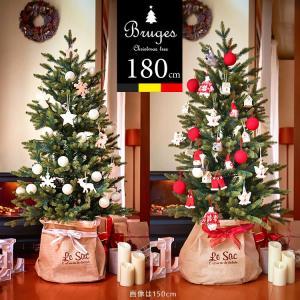 10月下旬入荷予約 クリスマスツリー 180cm ブルージュ クリスマス 北欧  クラシックタイプ 高級クリスマスツリー  ナチュラルなオーナメント付|dko