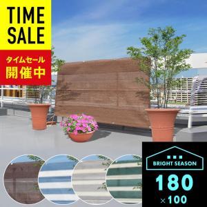 日よけ サンシェード スクリーン オーニング バルコニー シェード ベランダ フェンス 100×180cm 目隠し 目かくし 紫外線 UV対策 省エネ|dko