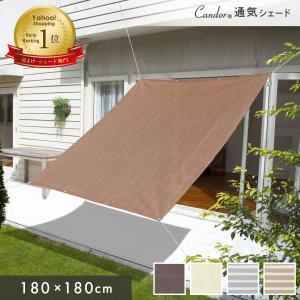サイズ(約):高さ180×幅180cm  重量:約620g〜685g(カラーごと異なります)  材質...