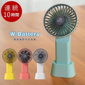 ハンディファン 携帯 扇風機 手持ち 卓上 上下 首振り180度 USB 充電 ハンディ 10時間 大容量 携帯扇風機 首かけ ミニ扇風機 小型 充電式 樅|ダイコン卸 直販部