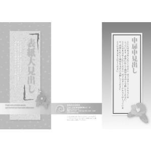 A4モノクロ両面印刷 2000枚|dkom