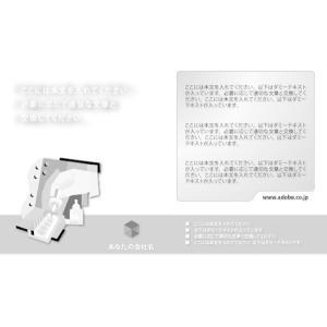 A4モノクロ両面印刷 7000枚|dkom