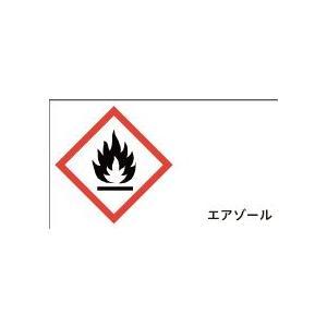 炎 エアゾール 20丁×5シート(小数100枚)|dkom