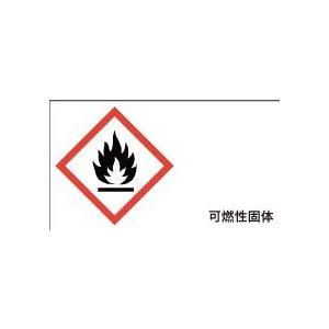 炎 可燃性固体 20丁×5シート(小数100枚)|dkom