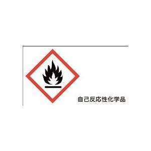 炎 自己反応性化学品 20丁×5シート(小数100枚)|dkom