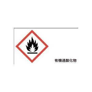 炎 有機過酸化物 20丁×5シート(小数100枚)|dkom