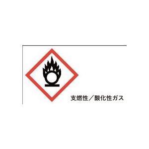 円上の炎 支燃性/酸化性ガス 20丁×5シート(小数100枚)|dkom