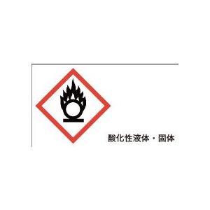 円上の炎 酸化性液体・固体 20丁×5シート(小数100枚)|dkom