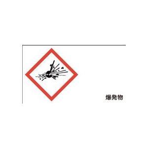 爆弾の爆発 爆発物 20丁×5シート(小数100枚)|dkom