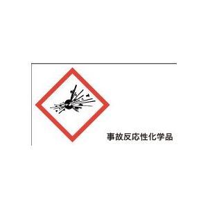 爆弾の爆発 自己反応性化学品 20丁×5シート(小数100枚)|dkom