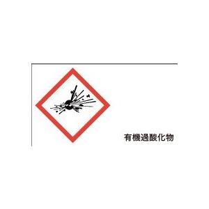爆弾の爆発 有機過酸化物 20丁×5シート(小数100枚)|dkom