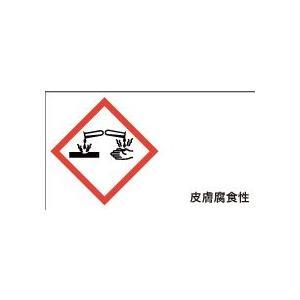 腐食性 皮膚腐食性 20丁×5シート(小数100枚)|dkom