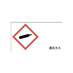 ガスボンベ 高圧ガス 20丁×5シート(小数100枚)|dkom