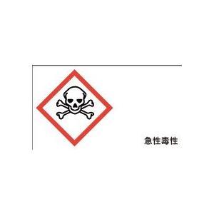 どくろ 急性毒性 20丁×5シート(小数100枚)|dkom